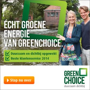 greenchoice-500x500
